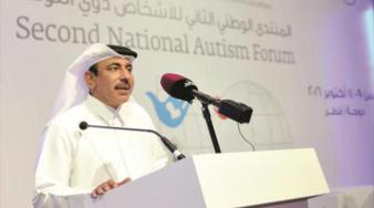 سعادة وزير المواصلات والاتصالات يفتتح المنتدى الوطني الثاني للأشخاص ذوي التوحد
