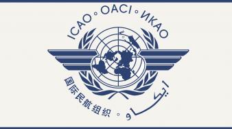 الجلسة الاستثنائية لـ (إيكاو) حثت جميع الدول الأعضاء على الالتزام باتفاقية شيكاغو