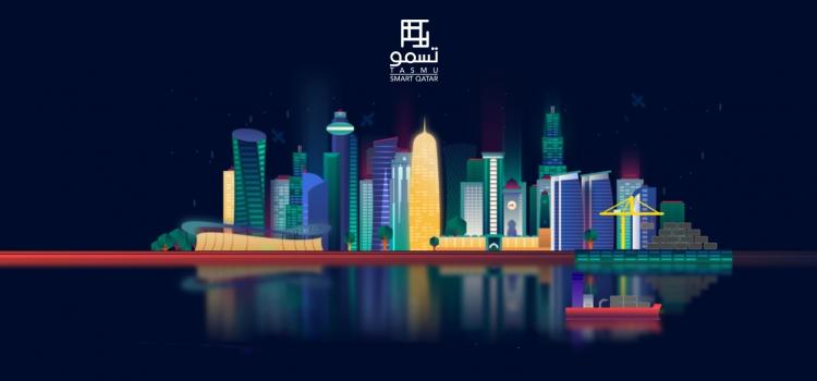 برنامج قطر الذكية (تسمو)