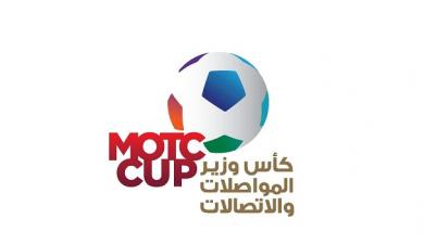 النسخة الرابعة من بطولة كأس وزير المواصلات والاتصالات الرمضانية