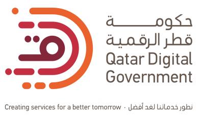 ملتقى حكومة قطر الرقمية 2017